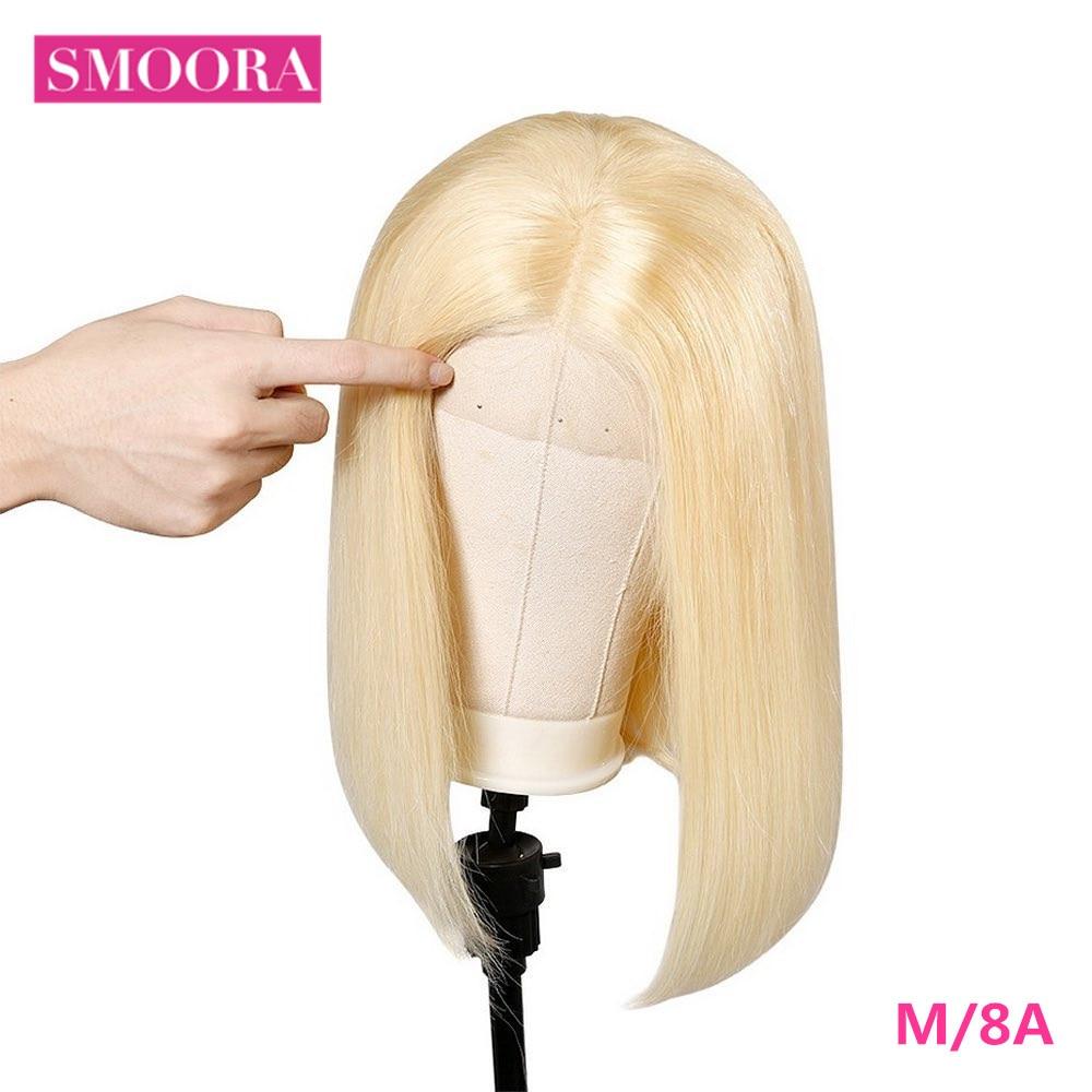 613 Blonde Bob Wigs Transparent 13x4 Lace Front Short Human Hair Bob Wigs Brazilian Straight Remy Hair 150% Density 16 inch