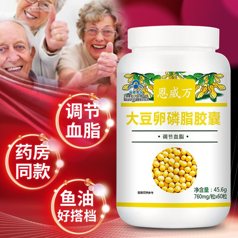 CN Health food Nvone Soy Lecithin Capsules 60 pcs free shipping