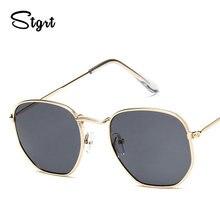 Gafas de sol para mujer clásicas pequeñas gafas de aleación de marco cuadrado gafas de sol Retro de nuevo estilo 2020