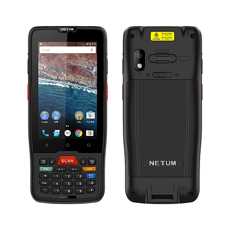 ماسح الباركود ، 1D ، 2D ، Android ، شاشة تعمل باللمس ، جهاز طرفي مع WIFI ، 4G ، GPS