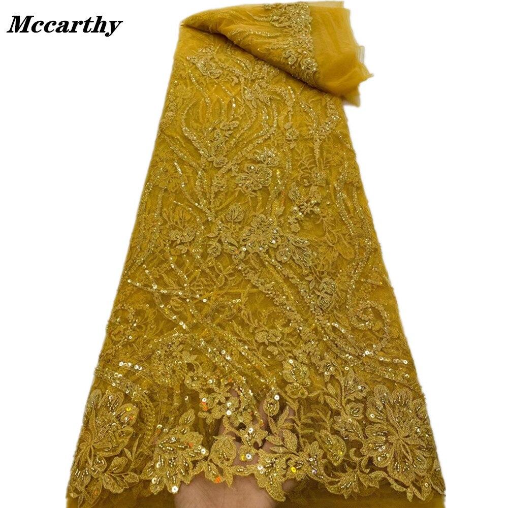 مكارثي الذهب دانتيل أفريقي جاف أقمشة الدانتيل 2021 جودة عالية النيجيري أقمشة الدانتيل مع الترتر الفرنسية أقمشة الدانتيل لفستان الحفلات