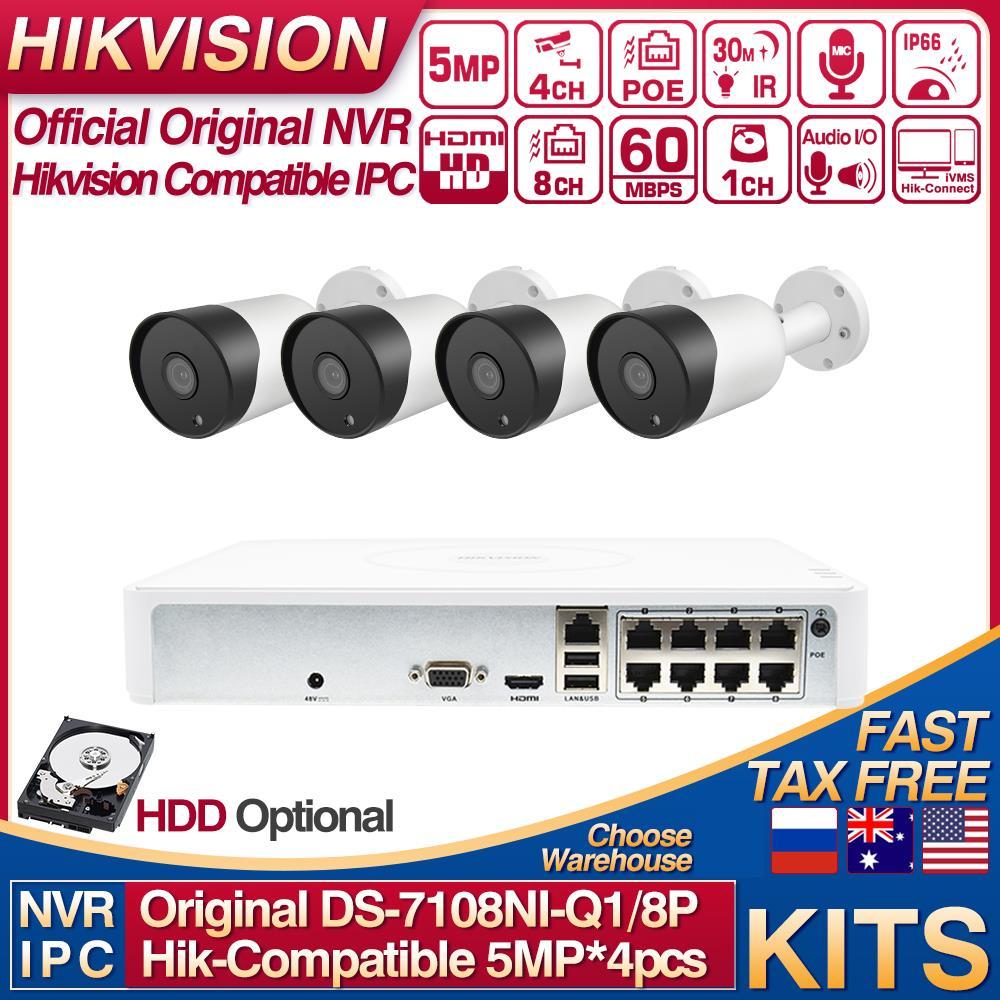 Hikvision متوافق أطقم DS-7108NI-Q1/8P 8POE NVR و 5MP IP كاميرا رصاصة POE 30M الأشعة تحت الحمراء المدمج في هيئة التصنيع العسكري 4 قطعة التوصيل والتشغيل نظام الدائرة...