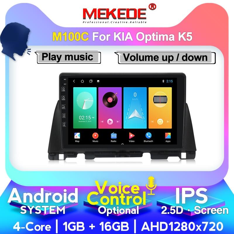 MEKEDE M400 4G RAM 64G ROM IPS pantalla Android para Kia K5 Optima 3 2016 2017 2016 2019 GPS navegador estéreo Radio Bluetooth