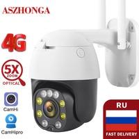 Беспроводная Wi-Fi IP-камера видеонаблюдения, 4G 5 МП, 1080P HD, 5-кратный оптический зум, PTZ, уличная камера видеонаблюдения с ночным видением и сим-ка...
