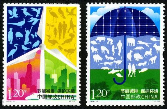 2 unids/lote nuevo sello postal de China 2010-13 ahorro de energía y reducción de emisiones para proteger el medio ambiente sellos MNH