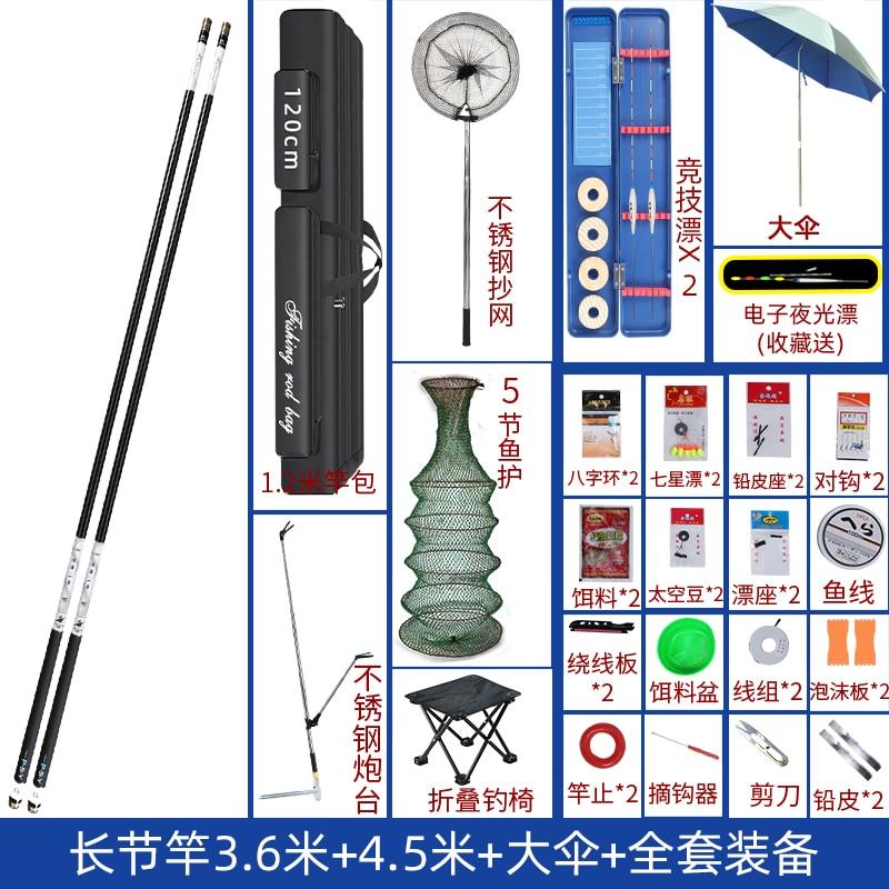 Ultralight Organizer Fishing Rod Carbon Spinning Full Set Handle Fishing Rod Case Guides Travel Lure Combo Pesca Sea Fish HX50RC enlarge