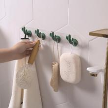 Adhesive Sticky Halterung Aufhänger Rack Kaktus Haken Wand Tür Kleiderbügel Haken Mantel Schrank Handtuch Haken Multi-funktionale Haken Langlebig