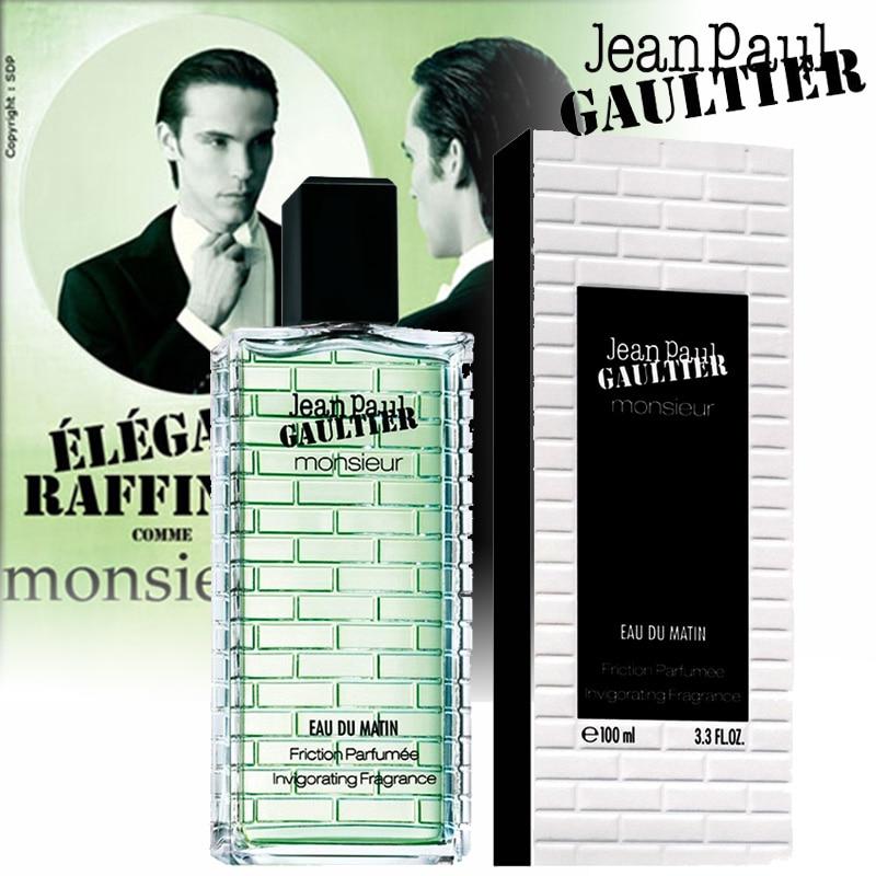 Man Parfum EAU DU MATIN Natural Cologne for Men Original Charm Male Fragrance Parfum Homme