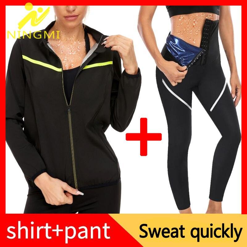 NINGMI Hot Sauna Suit Sauna Sweat Pants Neoprene Suit Sweating Shapers Women Weight Loss Fat Burn Co