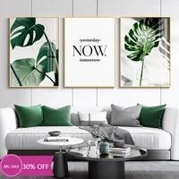 Affiches de peinture sur toile pour decoration de noel  feuille verte  plante murale  tableau artistique pour salon  decoration de maison