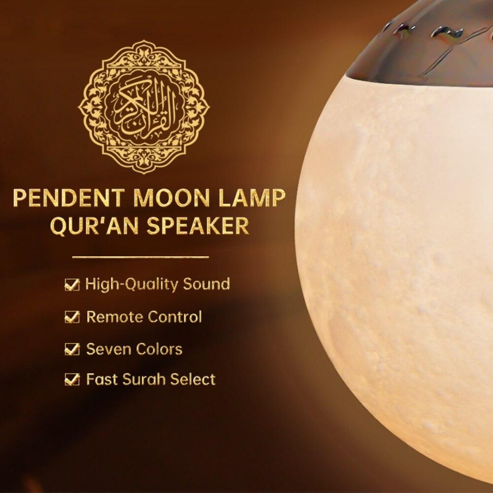 Equan głośnik czytający koran, 3D gwiaździste niebo światła 7 kolorów Bluetooth głośnik czytający koran 8GB FM E27 interfejs hajj prezent