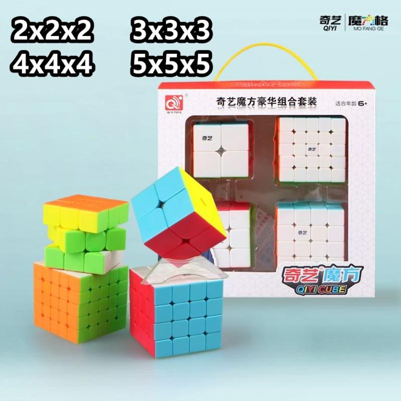 Qiyi, caja de regalo de 2x2x2 3x3x3 4x4x4x3 4x4 5x5x5x5 mágico Cubo 1x1 2x2 3x3 4x4x3 4x4 5x5 rompecabezas velocidad juguetes cubo para niños