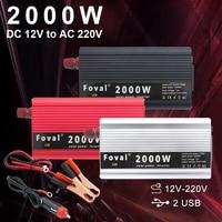 2000W power inverter transformer DC 12v to AC 220v Auto converter Modified Sine Wave and Cigarette Lighter for home or car