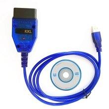 VAG KKL 409 автомобильный диагностический Интерфейс VAG COM 409 CH340 чип VagCom 409 VAG KKL OBD2 зарядных порта USB для автомобиля диагностический кабель OBDII OBD2 сканер Кабели и коннекторы для диагностики авто      АлиЭкспресс