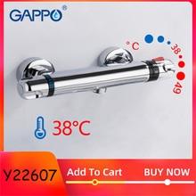 GAPPO thermostatique bain douche vanne de commande bas robinet mural chaud et froid en laiton salle de bain mitigeur baignoire robinet