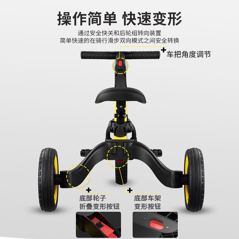 Children's Tricycle 3 In 1 Baby Walking Car Baby Balance Bike Baby Tricycle Trike Jogging Stroller Children Stroller Walking Car enlarge