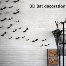12/24pcs Halloween Wall Sticker 3D Black Bat Wall Sticker Horror Wallpaper Halloween Party Prop DIY Haunted House Home Wall Deco