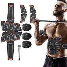 Stimulateur musculaire Abdominal, 8 pièces, masseur, entraîneur des muscles abdominaux et des hanches, entraîneur Abdominal, Machine dexercices pour les bras, équipement de gymnastique
