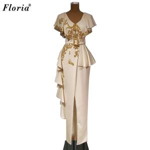 Plus Size Arabic Prom Dresses Long Women Cocktail Dresses With Gold Appliques Vintage Wedding Party Dresses вечерние платья