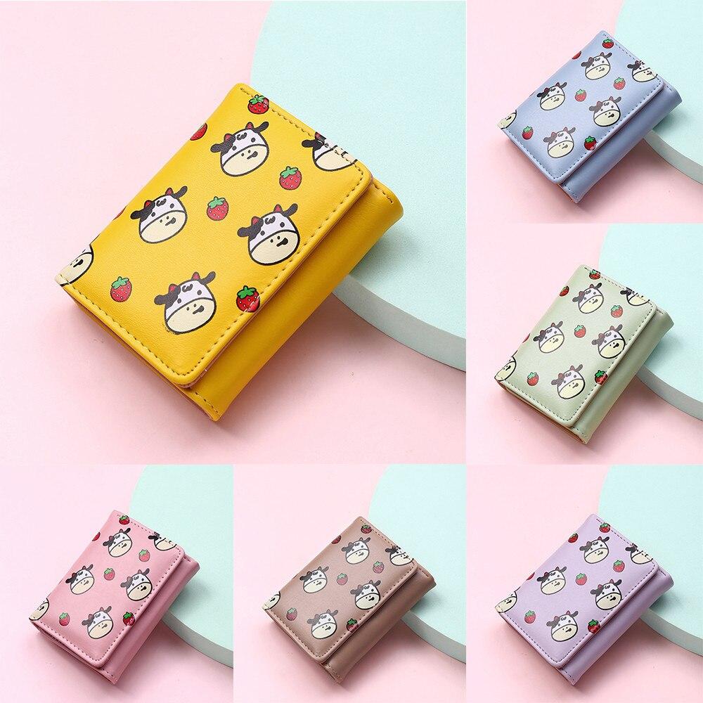 Модные маленькие милые короткие женские кошельки, Женский мини-кошелек для монет, Дамский маленький кошелек, контейнер с держателем для кар...