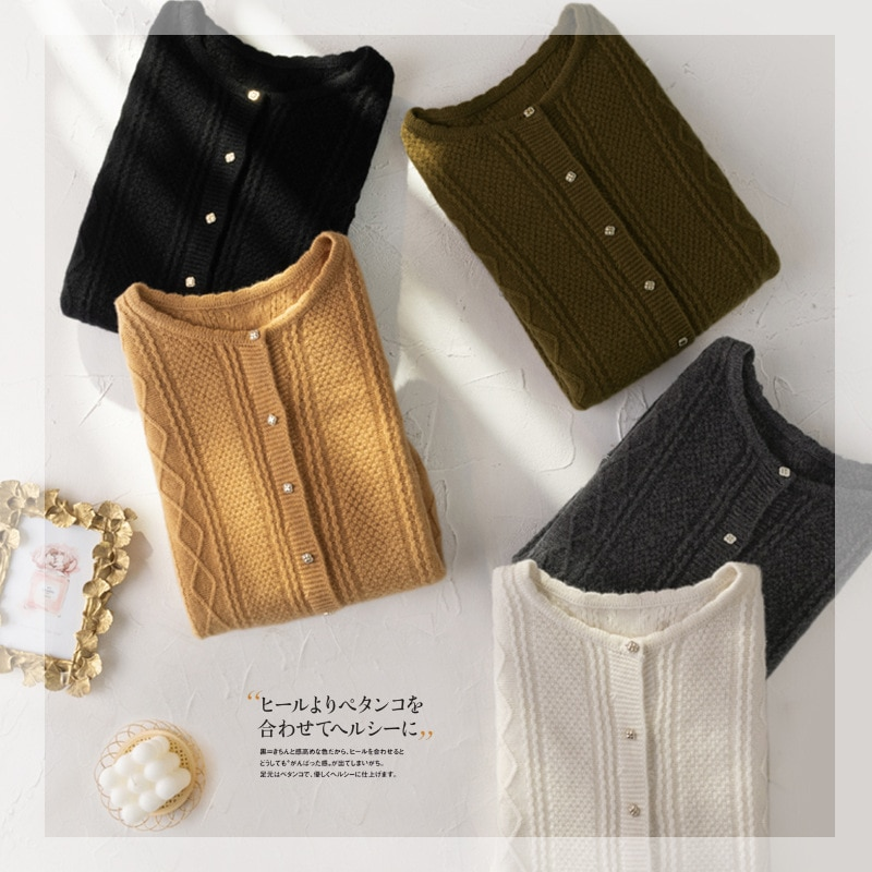 Shuchan Wool Knit Sweater Cardigan Autumn Winter New 2021 O-Neck  England Style  Argyle  Single Breasted  Cute Cardigan enlarge