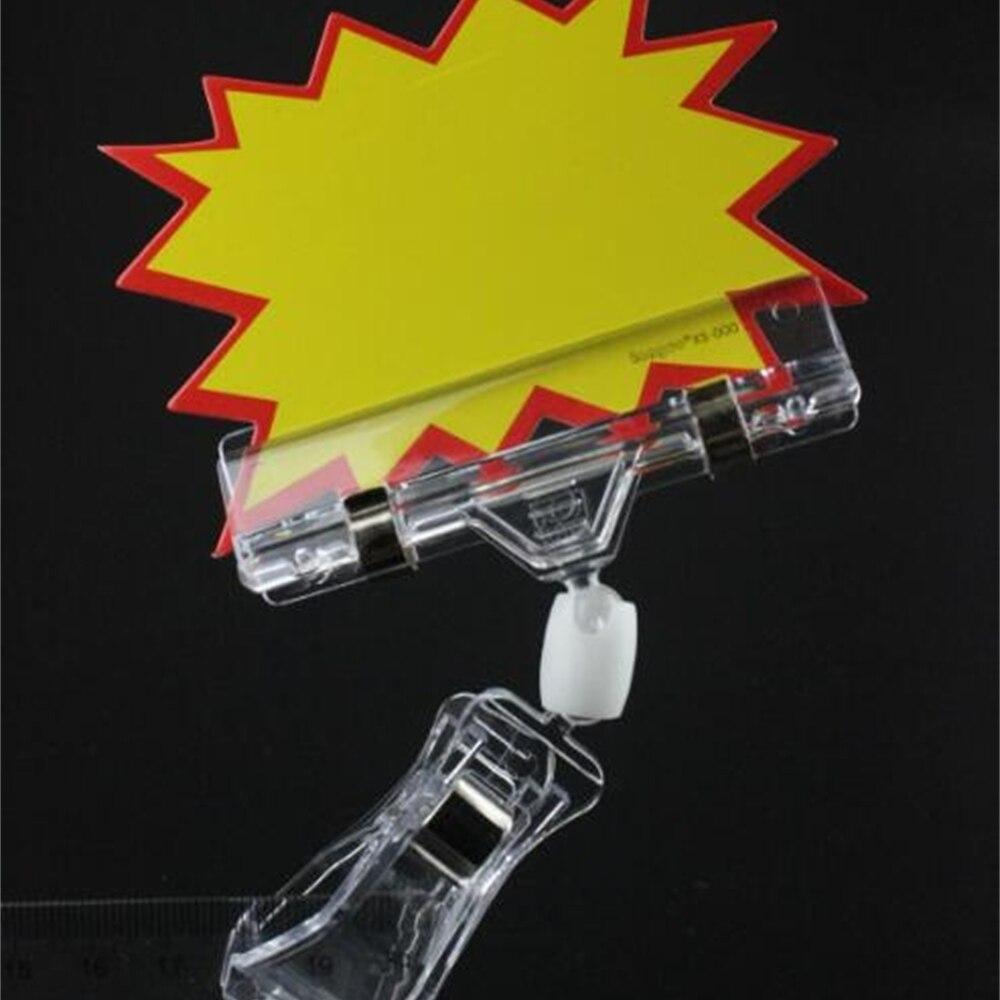 Популярные рекламные бирки для карт, 20 шт., пластиковые знаки, держатели, бирки для карт, Зажимная этикетка, держатель полки, хомут