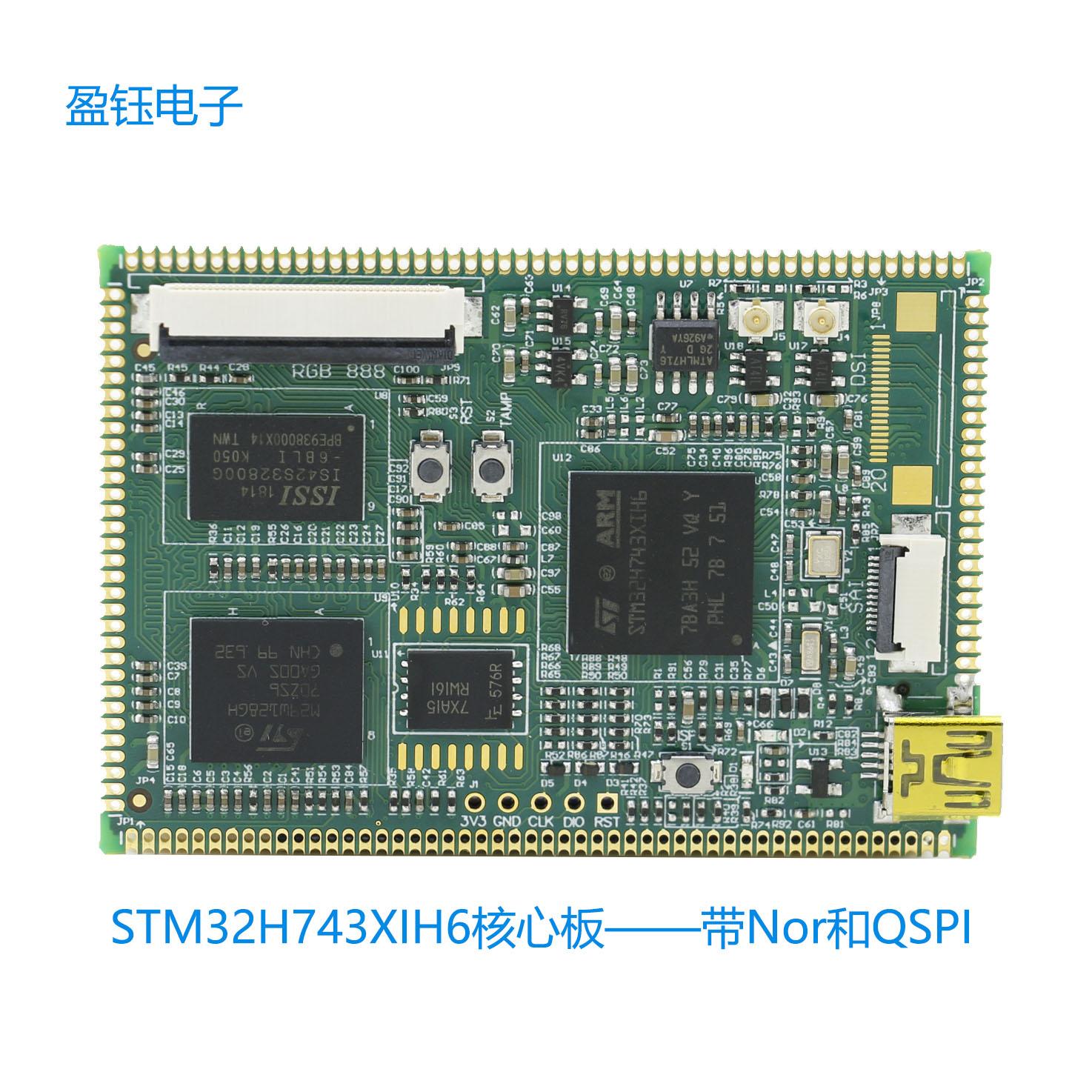 لوحة Stm32h743xi الأساسية, Stm32h743xih6 32 بت عرض البيانات SDRAM