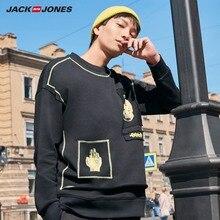JackJones hombres Streetwear moda tendencia Highstreet estilo Jersey sudadera 219333504