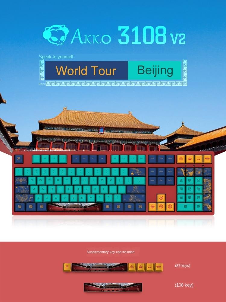 Akko 3108v2 cidade proibida teclado mecânico gaming computador teclado com fio 61 teclas 87 108 teclas eixo cereja 85% pbt