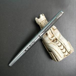 Old Stock Hero Fountain Pen Ink pen Aerometric Pen Metal Pen 2009S Stationery Office school supplies
