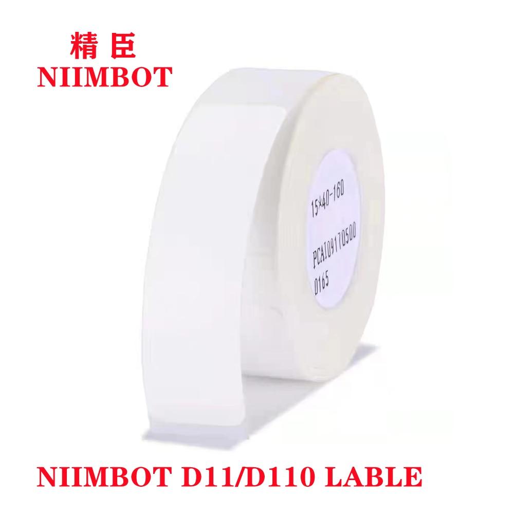 Беспроводной портативный принтер Niimbot D11/D110, лазерный принтер для быстрой печати этикеток, струйная печать, Bluetooth, хлопковая Акварельная бум...