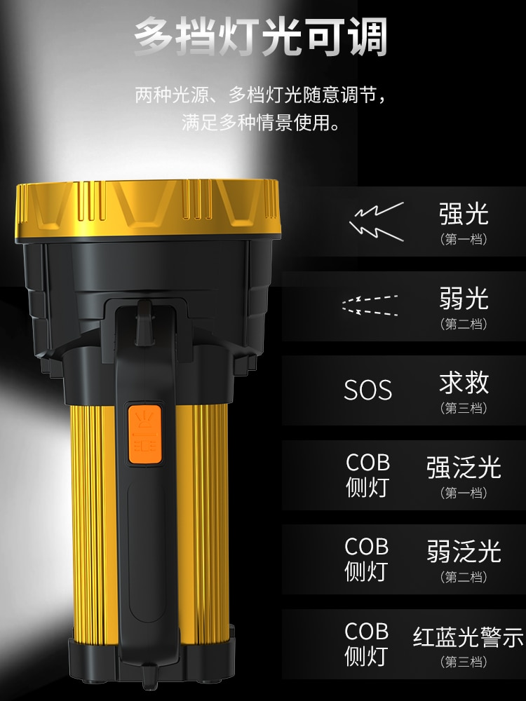 Portable Powerfu Flashlight Military Outdoor Tactical Camping Waterproof Flash Flashlight Linterna Led Lighting Torches DB60SD enlarge