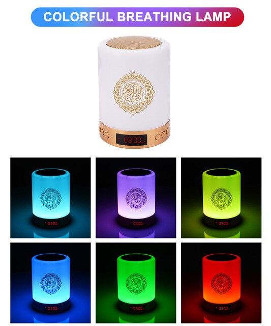 AZAN Quran Speaker Ramadan Night Light Portable Bluetooth LED Touch Coran Lamp Muslim Gift Koran Player Veilleuse Coranique 8