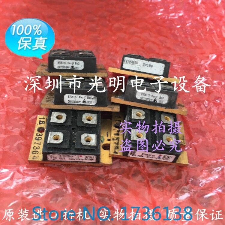 Freeshipping 87056a transistor de potência de alta frequência tubo de microondas tubo de rádio freqüência amplificador de potência tubo velho e novo