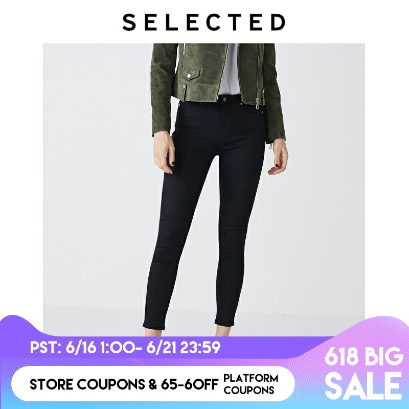 SELECTED Women's Cotton Modal Denim Pants High-rise Skinny Jeans I 419332514