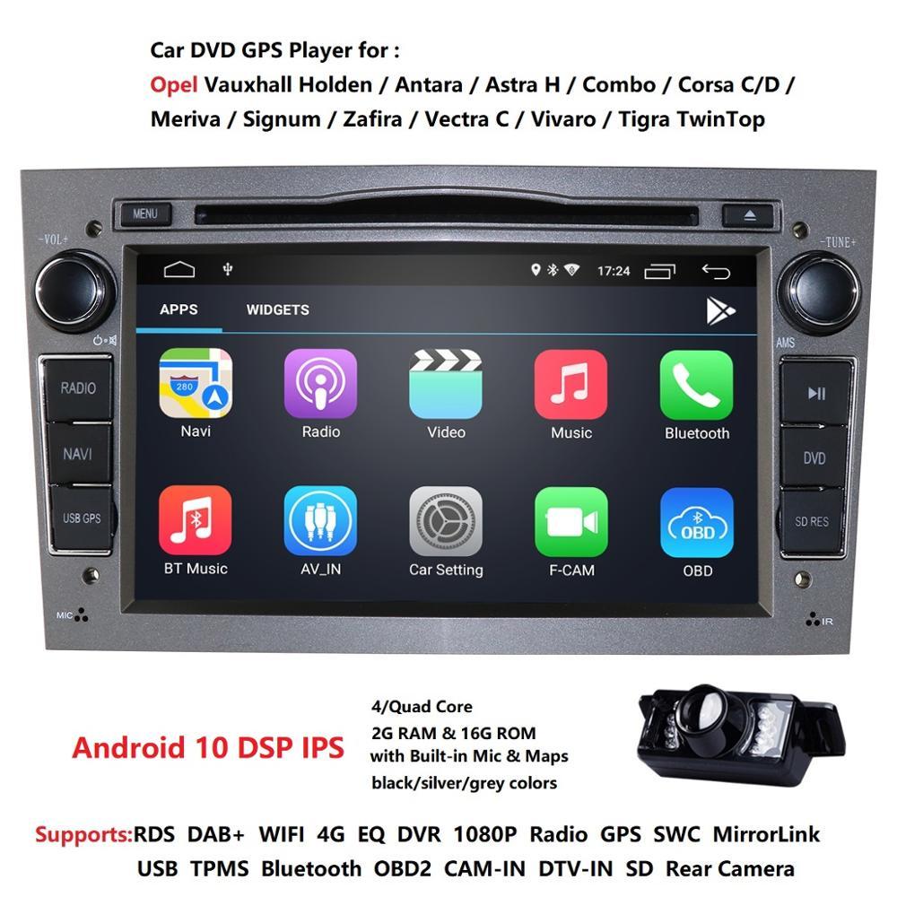 DSP IPS 4G android 10 автомобильный dvd для Opel Vauxhall Astra Meriva Vectra Antara Zafira Corsa gps радио видео wifi мультимедийный проигрыватель