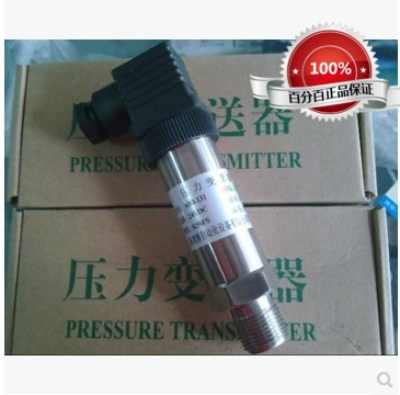 CYH-300 شنغهاي Win-Win التلقائي استشعار جهاز الإرسال الضغط/الجهد المستمر متغير التردد إمدادات المياه 1.6/2.5mpa