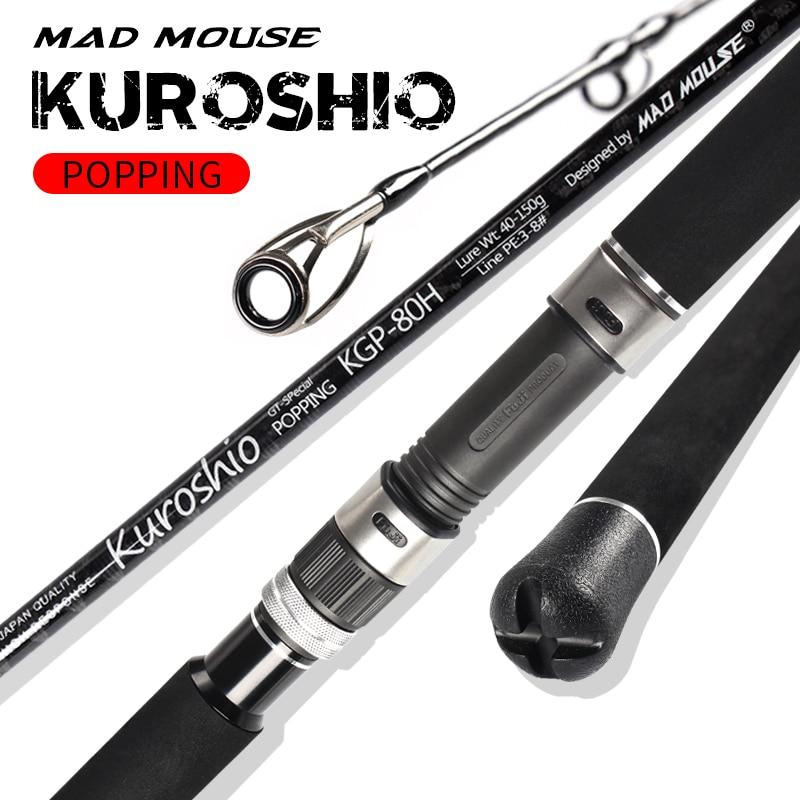 MADMOUSE Kuroshio FUJI-صنارة صيد دوارة من ألياف الكربون ، 2.64 م ، 2.4 م ، PE 3-10 ، 80H/88XH ، للصيد GT