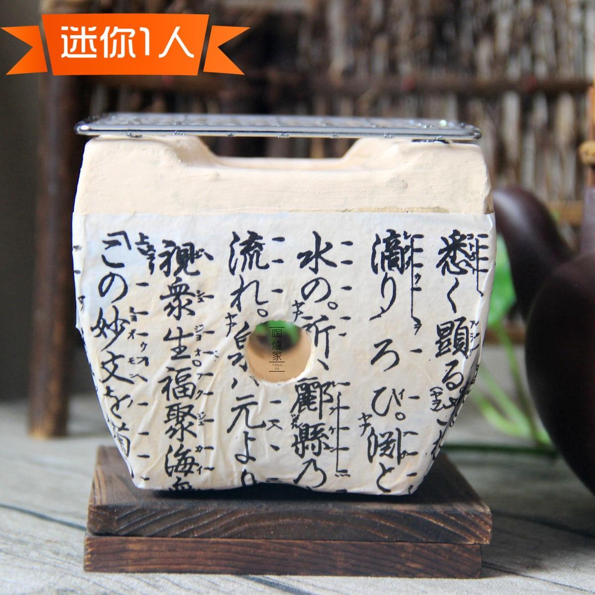 Cocina de arcilla, cocina de estilo japonés, barbacoa, comida a mano rápida, carne asada, horno, parrilla de carbón, barbacoa de personajes chinos