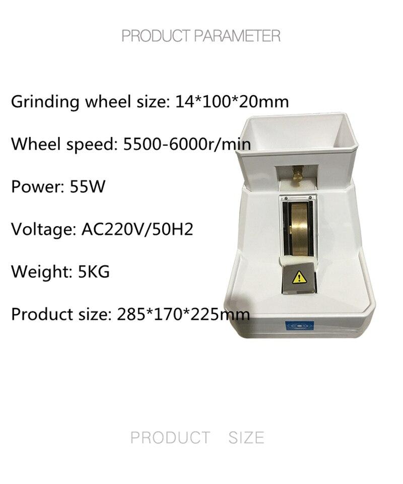 Glasses equipment Hand grinder Lens edger Rough grinding and fine grinding chamfer 5E-20W diamond grinding wheel enlarge