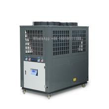 Enfriador de agua Industrial 10P 12 P, Enfriador de máquina de moldeo por inyección, enfriador refrigerado por aire de circulación de agua, molde enfriador de refrigeración