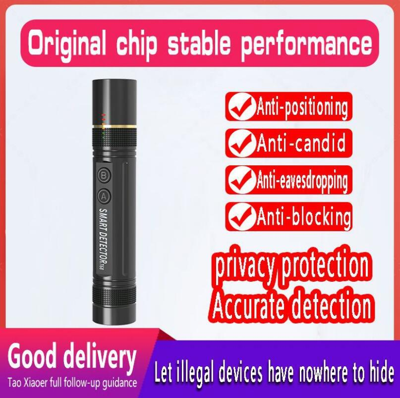 Intelligent Voice Detector Anti-stealing Camera Anti-GPS Positioning Anti-shielding Anti-eavesdropping Privacy Protection enlarge