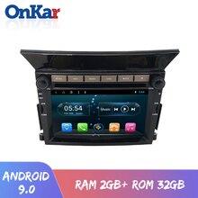 ONKAR 2 Din Android 9.0 lecteur DVD CD de voiture pour Honda Pilot 2009 2010 2011 2012 lecteur multimédia de voiture lecteur DVD de Navigation GPS