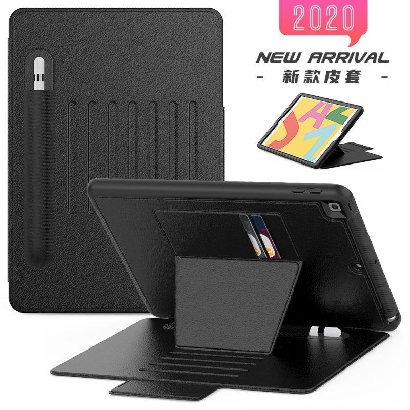 Чехол для iPad10.2 9,7 10,9 11 2020, чехол из ТПУ и поликарбоната, кожаный чехол-накладка с подставкой, смарт-чехол с функцией автоматического сна для ... чехол