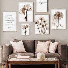 Blume Pflanze Zitate Wand Kunst Leinwand Malerei Minimalistischen Abstrakte Nordic Poster Und Drucke Dekoration Bilder Für Wohnzimmer