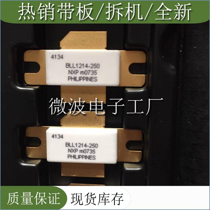 BLL1214-250 1 قطعة سمد رف أنبوب 1214-250 عالية التردد أنبوب وحدة التضخيم الطاقة الأصلي في المخزون