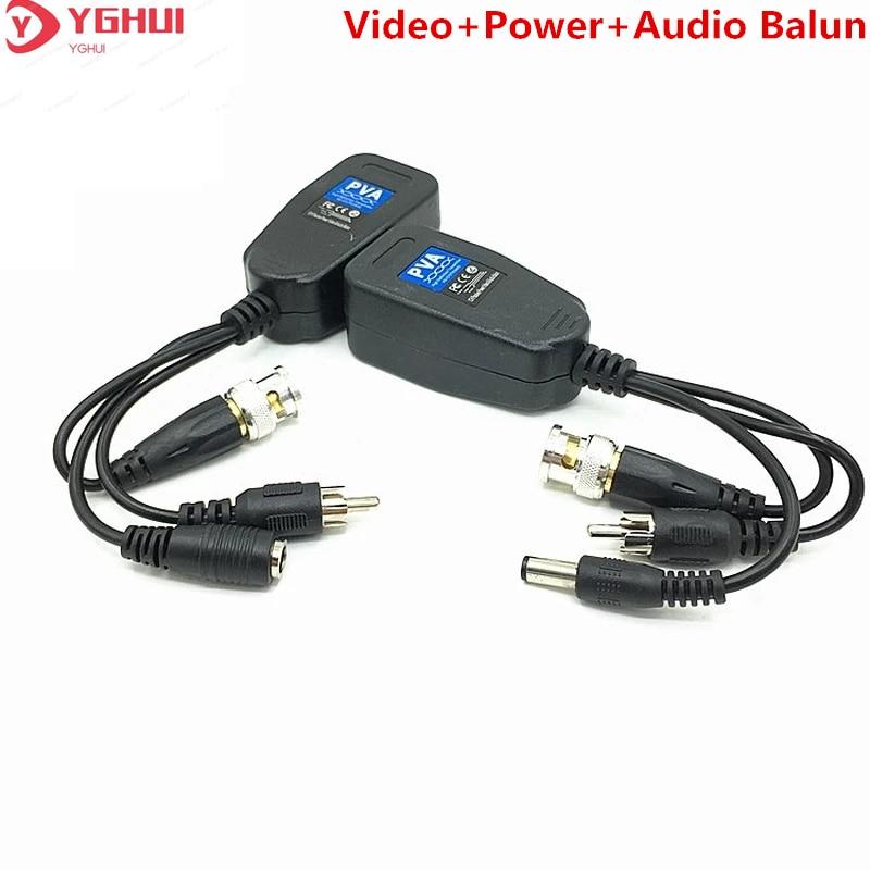 8MP пассивный RJ45 Видео балун HD мощность видео аудио 3 в 1 8MP витая пара BNC коаксиальный передатчик для 4K AHD CVI TVI камеры