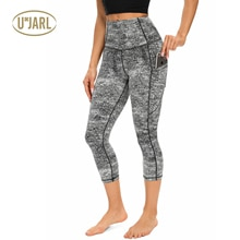 UxJARL High Waist Yoga Pants with Pockets Seamless Sport Leggings Stretch Cropped Pant Embossed Capr