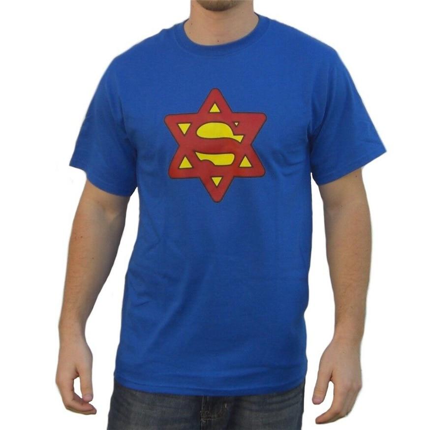 Camiseta Super Jew con gente divertida, camiseta de moda de regalo de Hannukah Chanukah