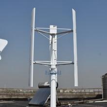 Éolienne verticale 1.5 kw 250 RPM sur grille 24v 48v 96v 120v 220v 230v   Système avec onduleur MPPT 1000W 2000W sur grille